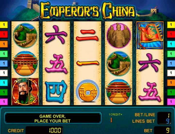 Игровой автомат Emperors China бесплатно онлайн