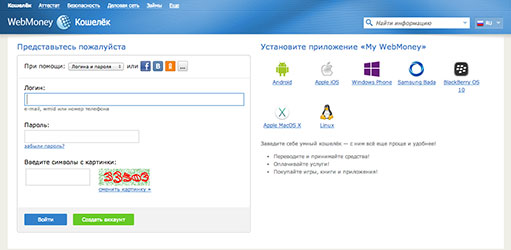 onlayn-kazino-dlya-webmoney