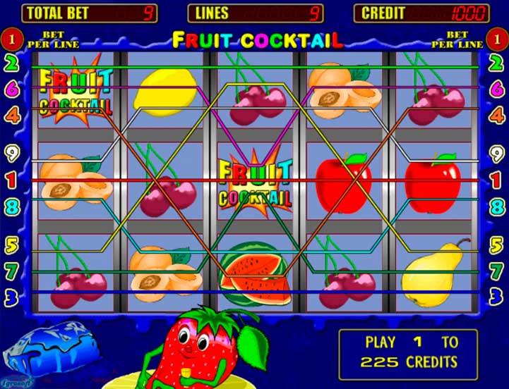 Игровой автомат Клубнички 2