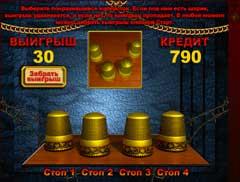играть онлайн в игровой автомат братва