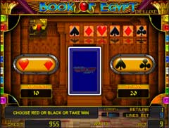 Book of Egypt играть