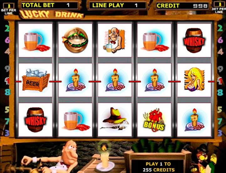 Игровые автоматы черти 15 линий играть бесплатно игровые автоматы в г.липецке тц москва