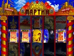 Запрет Игровых Автоматов В России