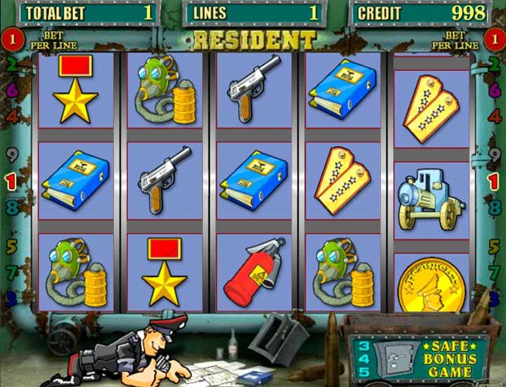 Игровые автоматы играть бесплатно и без регистрации сейфы игровые автоматы деньги вулкан