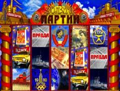 Игровые автоматы онлайн | Статьи