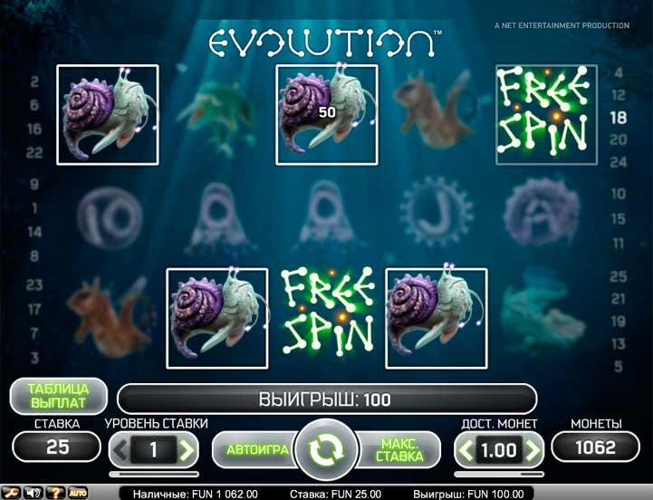 Бесплатный игровой автомат Evolution