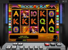 Игровой автомат Book of Ra (Книжки) играть бесплатно
